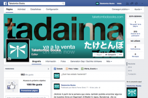 Facebook de Taketombo Books
